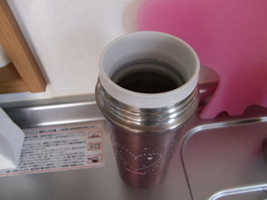 ウーロンコーヒー.JPG